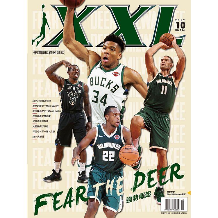 NBA美國職籃XXL 10月2019第294期