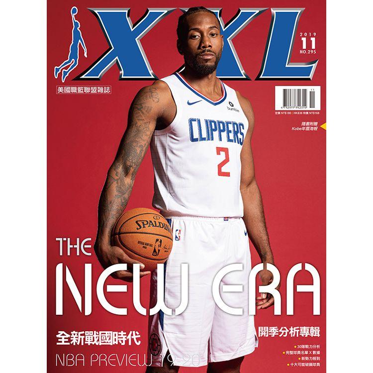 NBA 美國職籃XXL 11月2019第295期
