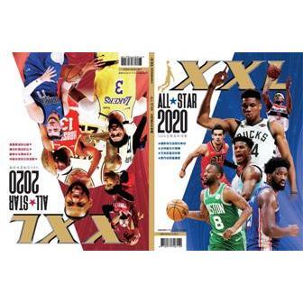 NBA All-Star Collection-2020:XXL美國職籃特刊