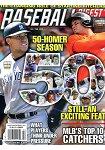 Baseball Digest 1-2月號 2018