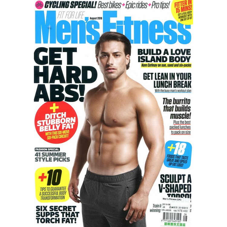 Men`s Fitness (UK) 8月號 2018