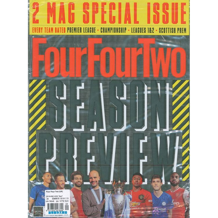 Four Four Two (UK) 9月號_2019