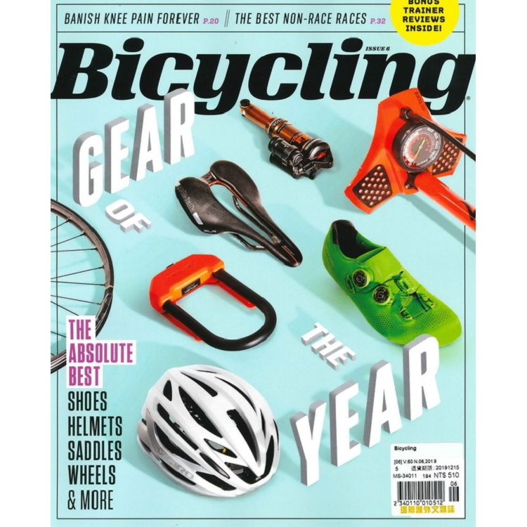 Bicycling 第6期_2019