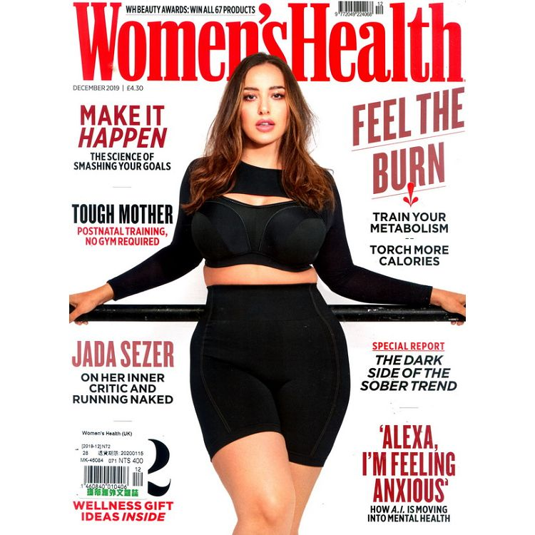 Women`s Health (UK) 第72期 12月號_2019