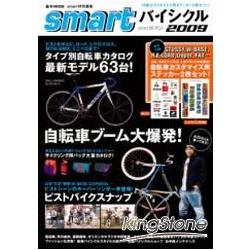 smart Bicycle 2009附自行車拉風貼紙2枚