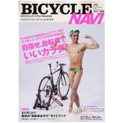 BICYCLE NAVI Vol.38