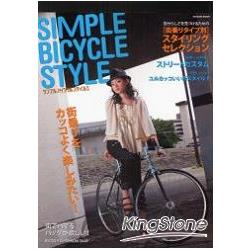 SIMPLE BICYCLE STYLE Vol.3