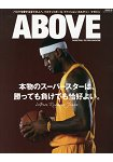 ABOVE-BASKETBALL CULTURE MAGAZINE ISSUE Vol.5