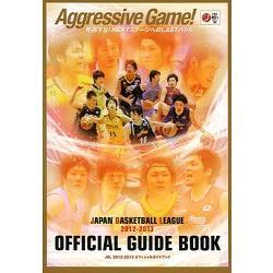 JBL日本籃球聯盟官方指南 2012-2013年版
