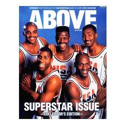 ABOVE-BASKETBALL CULTURE MAGAZINE ISSUE Vol.8
