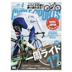 CYCLE SPORTS  4月號2017