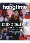hang time 日本排球最新情報 Vol.3