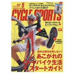 CYCLE SPORTS  5月號2017