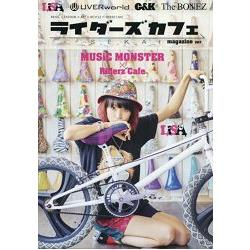 Riderz Cafe magazine 2017年版