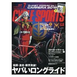 CYCLE SPORTS  7月號2017
