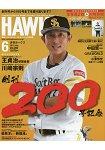 月刊HAWKS 福岡軟銀鷹隊 6月號2017附生寫真.川崎宗則海報