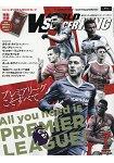 月刊WORLD SOCCER KING 7月號2017附足球卡