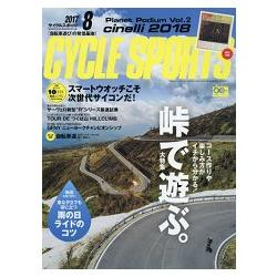 CYCLE SPORTS  8月號2017