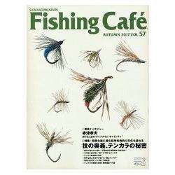 Fishing Café  Vol.57(2017年秋季號)