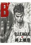 日本職籃B.LEAGUE×井上雄彥