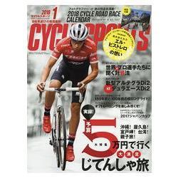 CYCLE SPORTS  1月號2018附年曆