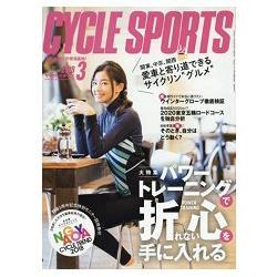 CYCLE SPORTS  3月號2018