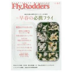 Fly Rodder Fly Fishing Magazine 2018年春季號