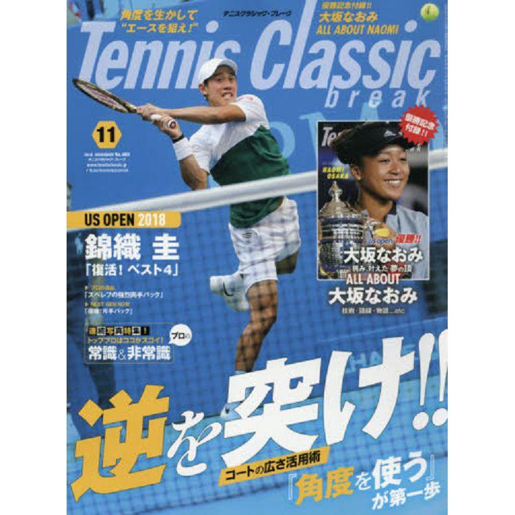 Tennis Classics Break 11月號2018