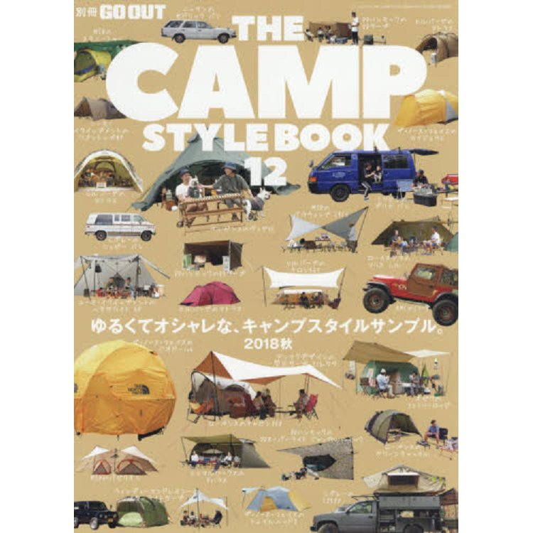 The CAMP STYLE BOOK Vol.12