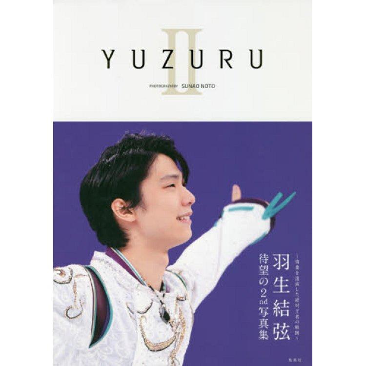 羽生結弦寫真集Vol.2-YUZURE