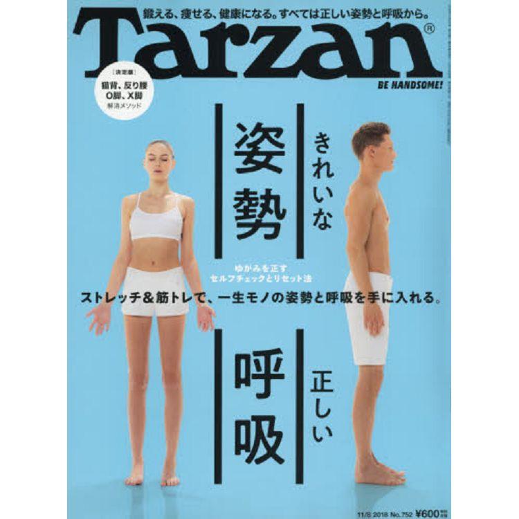 Tarzan 11月8日/2018
