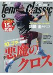 Tennis Classics Break 1月號2019