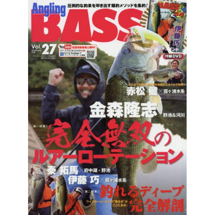 Angling BASS Vol.27 2019年2月號 附DVD