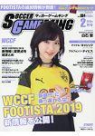 SOCCER GAME KING 2月號2019附足球卡