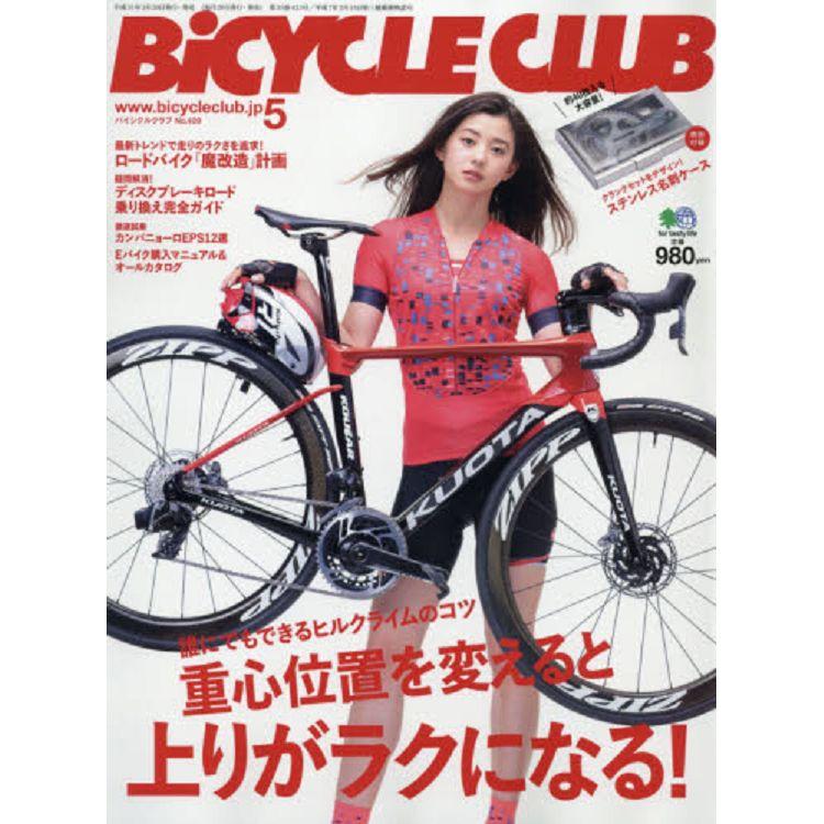 BiCYCLE CLUB 5月號2019附不鏽鋼名片盒