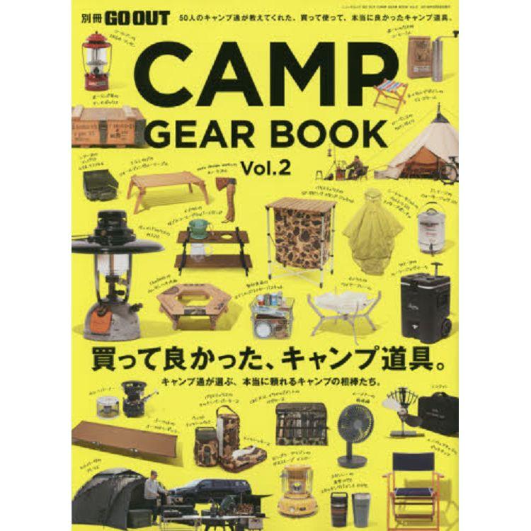 CAMP GEAR BOOK Vol.2