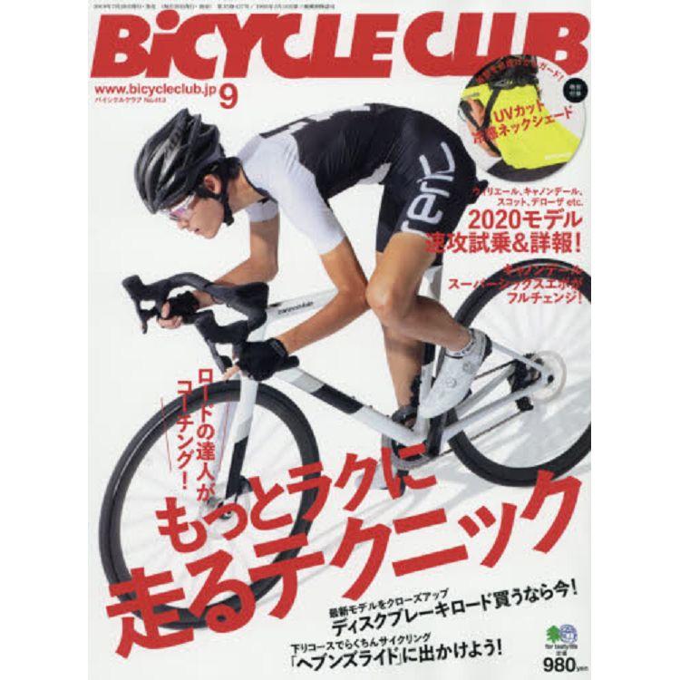 BiCYCLE CLUB 9月號2019附抗UV涼感防曬頭巾