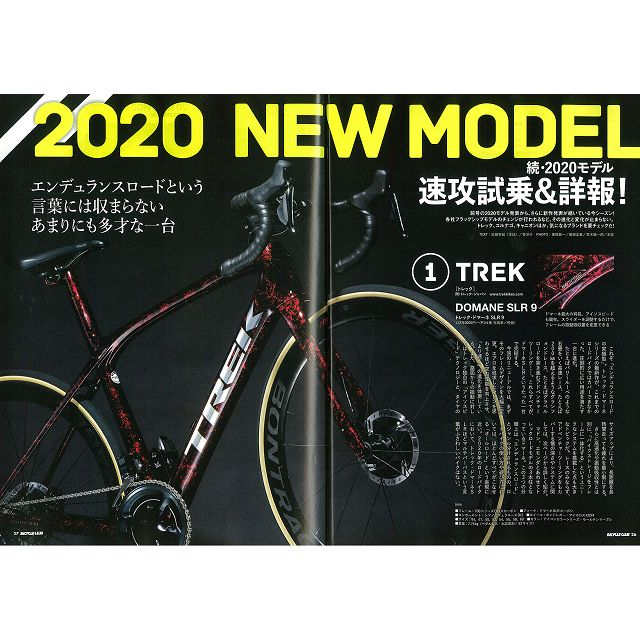 BiCYCLE CLUB 10月號2019