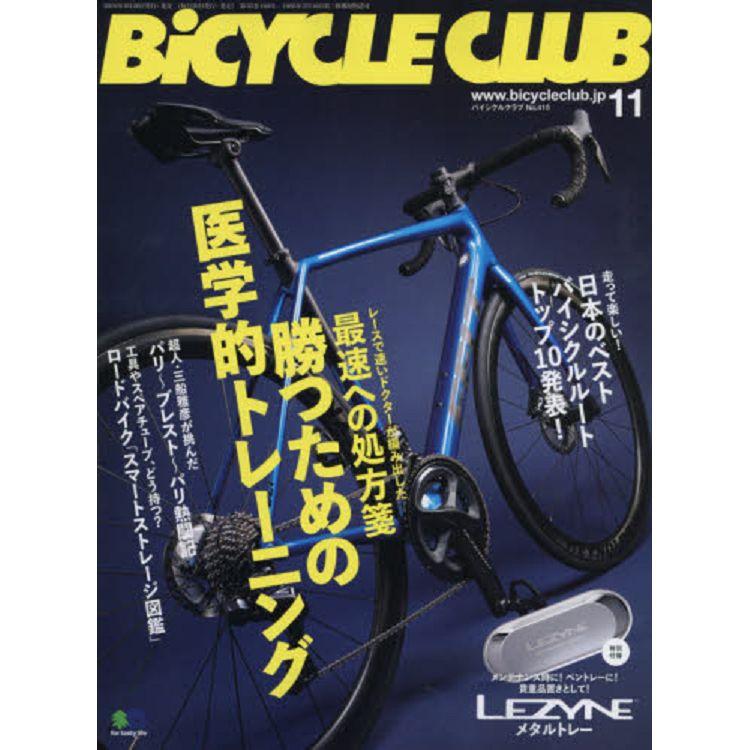 BiCYCLE CLUB 11月號2019附Lezyne 銀色托盤