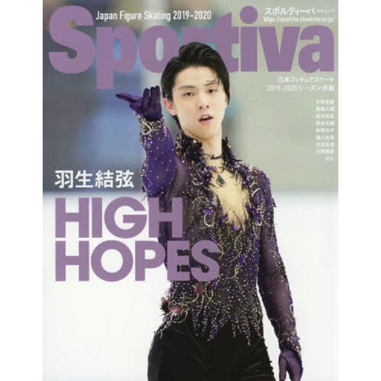 羽生結弦HIGH HOPES 日本花式滑冰 2019-2020年度序盤