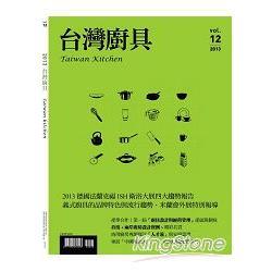 2013台灣廚具