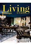 LIVING DESIGN住宅美學6月2014第64期