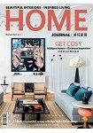 HOME JOURNAL 美好家居12月2017#446-港雜