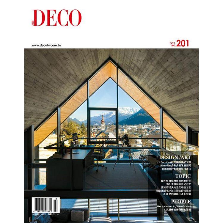 居家DECO 10月2019第201期