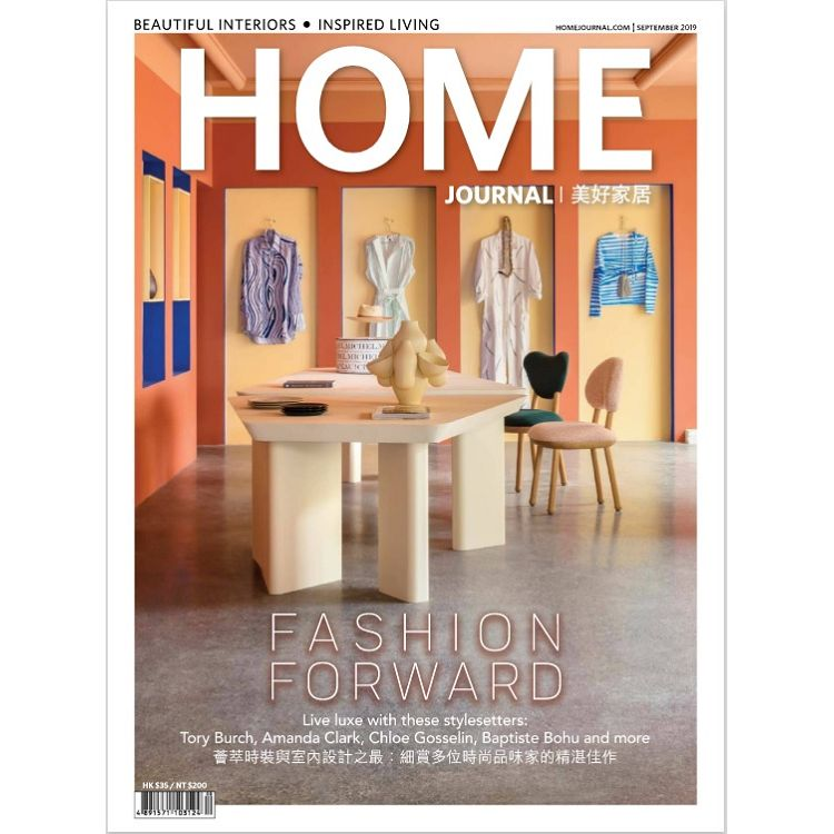 HOME JOURNAL 美好家居9月2019#467