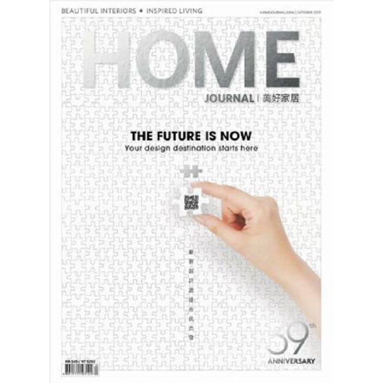 HOME JOURNAL 美好家居10月2019#468