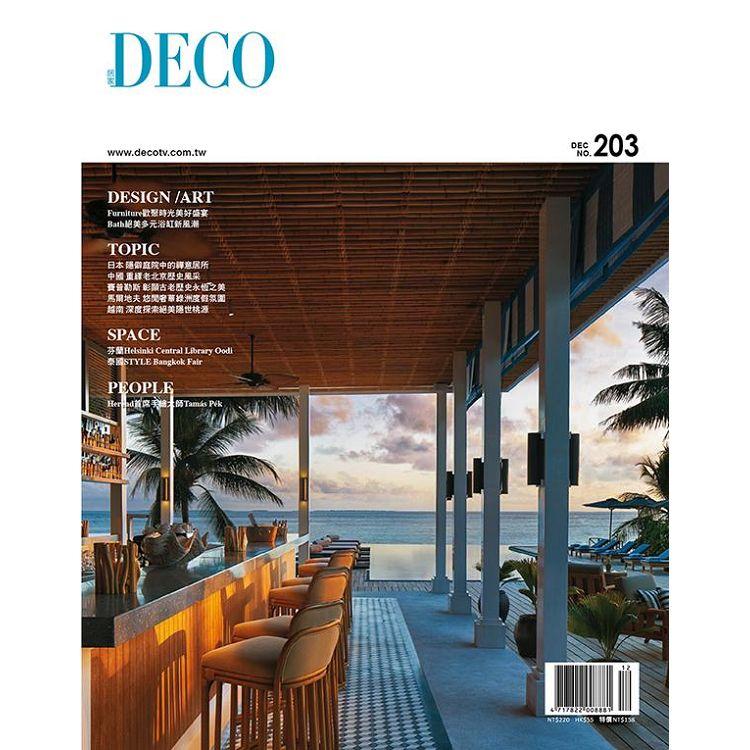 居家DECO 12月2019第203期