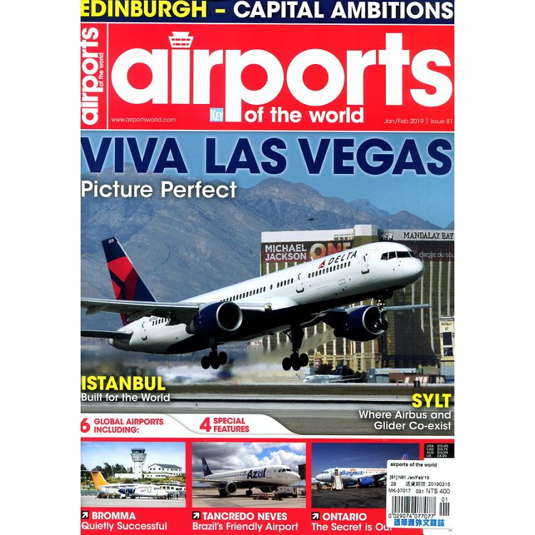 airports of the world 第81期 1-2月號_2019