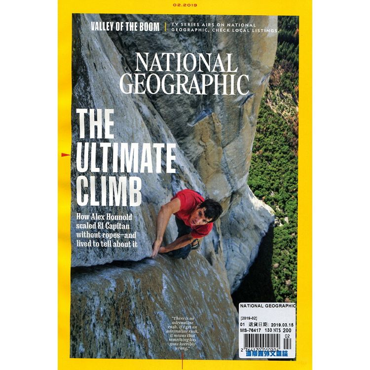 NATIONAL GEOGRAPHIC 2月號_2019