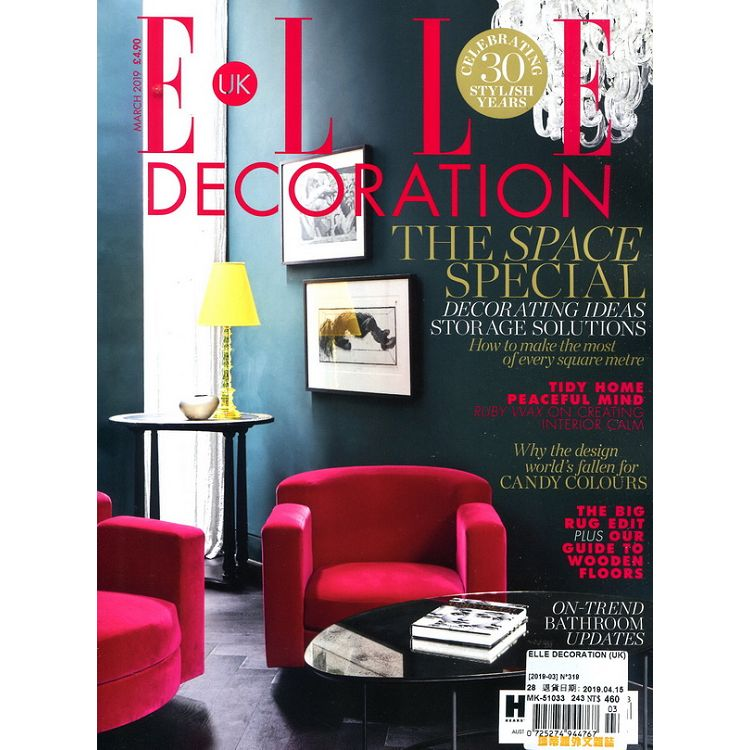 ELLE DECORATION (UK) 第319期 3月號_2019